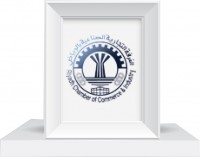 Riyadh Chamber of Commerce & Industry