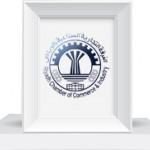 Riyadh Chamber of Commerce & Industry